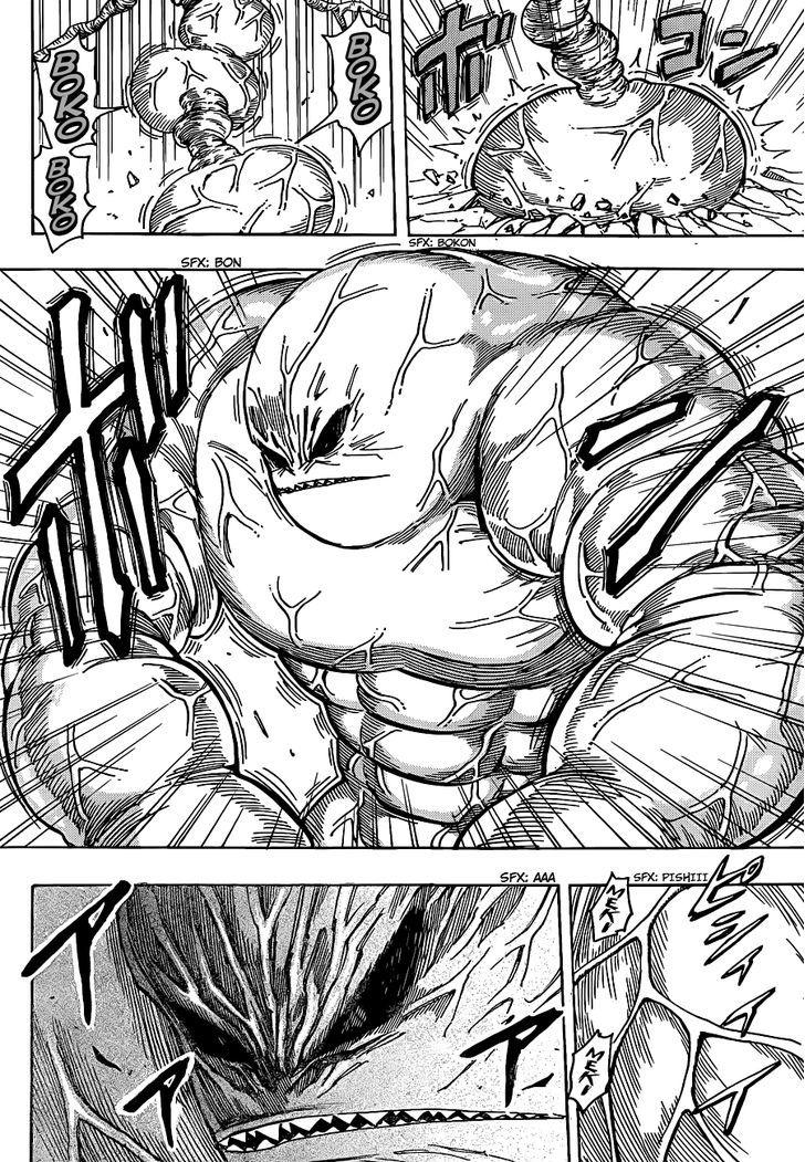 Toriko Chapter 201  Online Free Manga Read Image 11