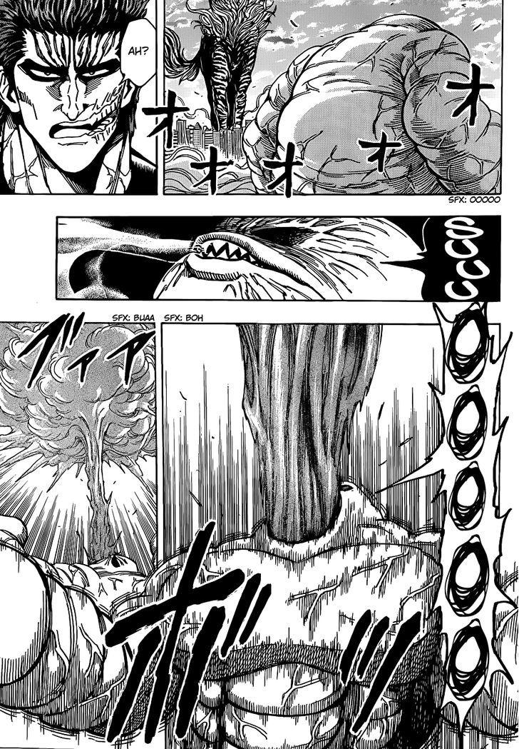 Toriko Chapter 201  Online Free Manga Read Image 12