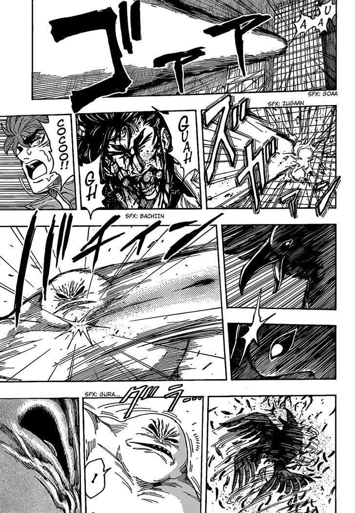 Toriko Chapter 202  Online Free Manga Read Image 10