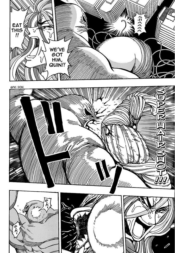 Toriko Chapter 202  Online Free Manga Read Image 11