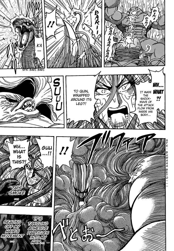 Toriko Chapter 202  Online Free Manga Read Image 12