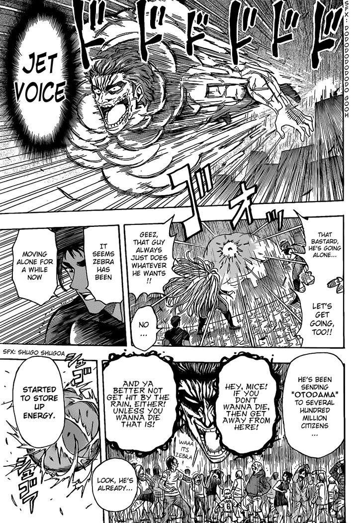 Toriko Chapter 202  Online Free Manga Read Image 4