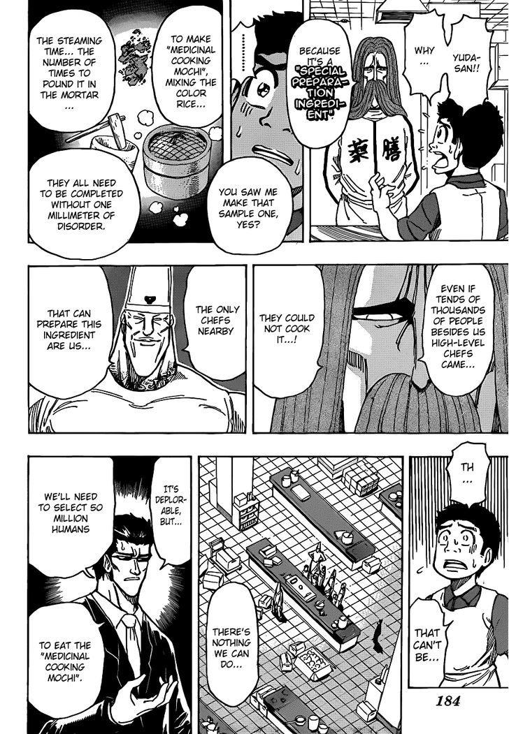 Toriko Chapter 203  Online Free Manga Read Image 15