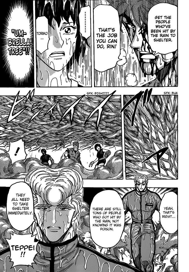 Toriko Chapter 203  Online Free Manga Read Image 8