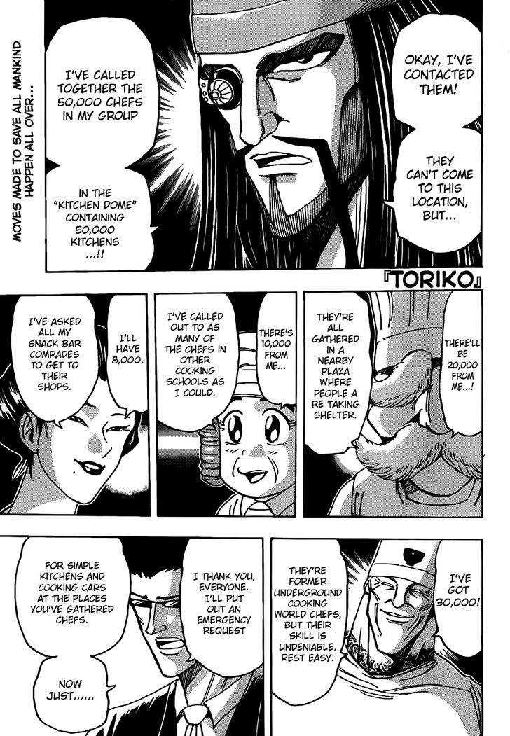Toriko Chapter 204  Online Free Manga Read Image 1