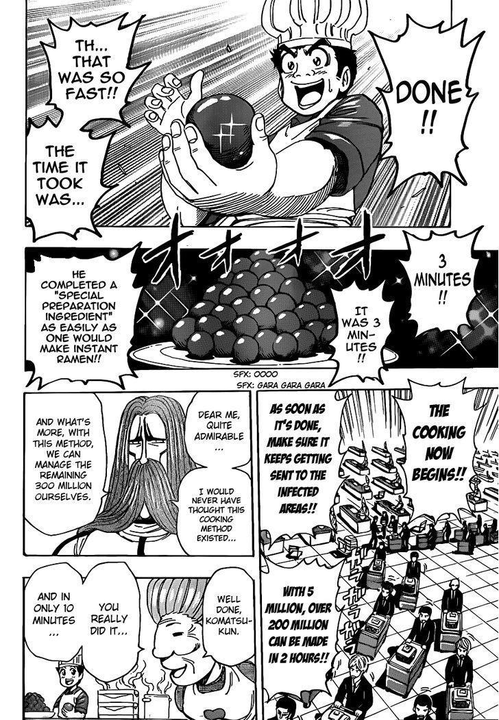 Toriko Chapter 204  Online Free Manga Read Image 15