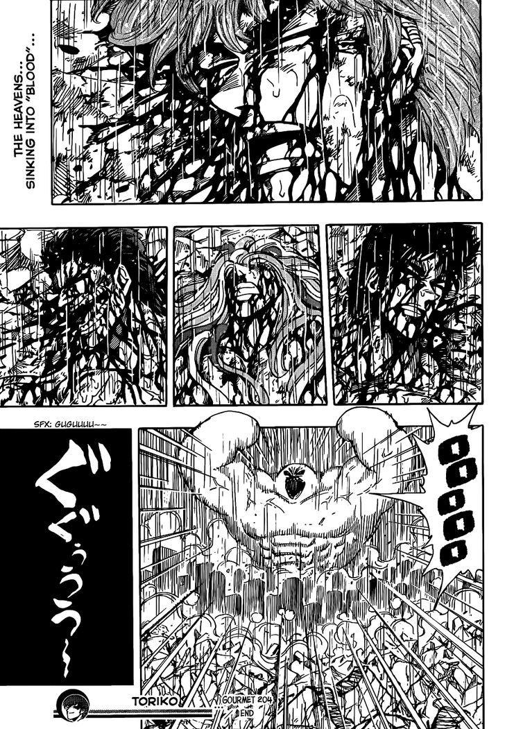 Toriko Chapter 204  Online Free Manga Read Image 18