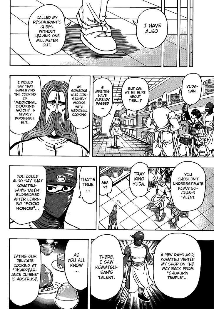 Toriko Chapter 204  Online Free Manga Read Image 6
