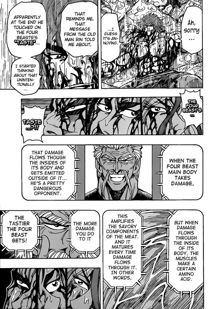 Toriko Chapter 205  Online Free Manga Read Image 6