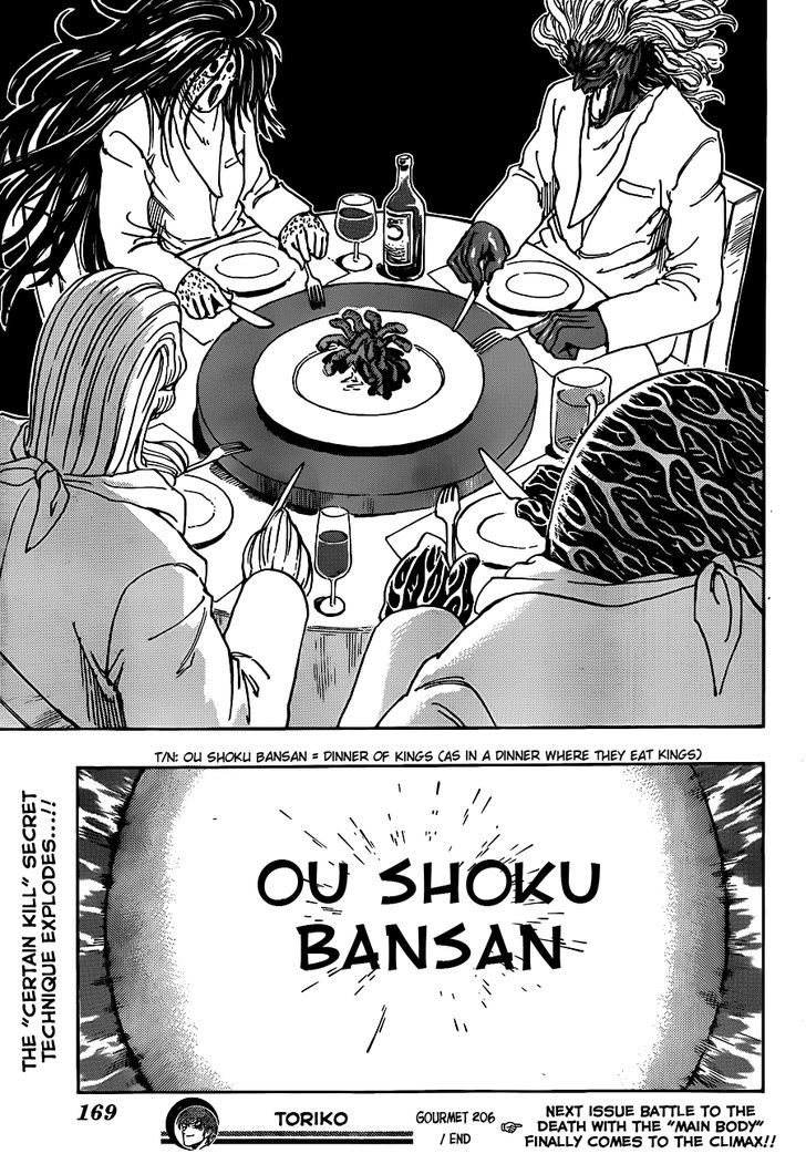 Toriko Chapter 206  Online Free Manga Read Image 19