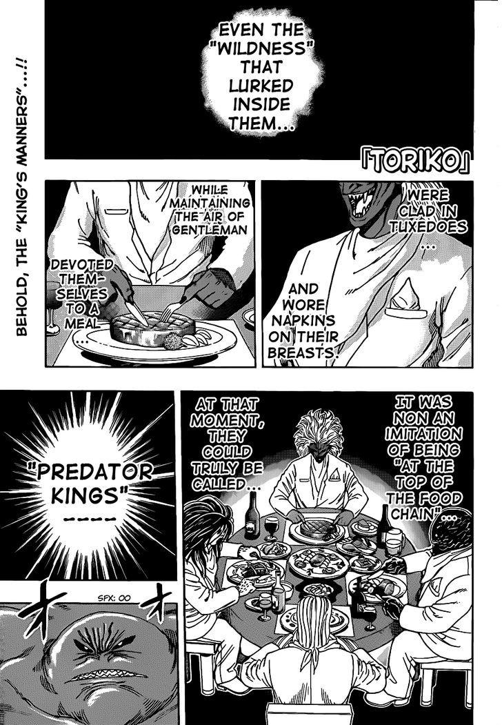 Toriko Chapter 207  Online Free Manga Read Image 1