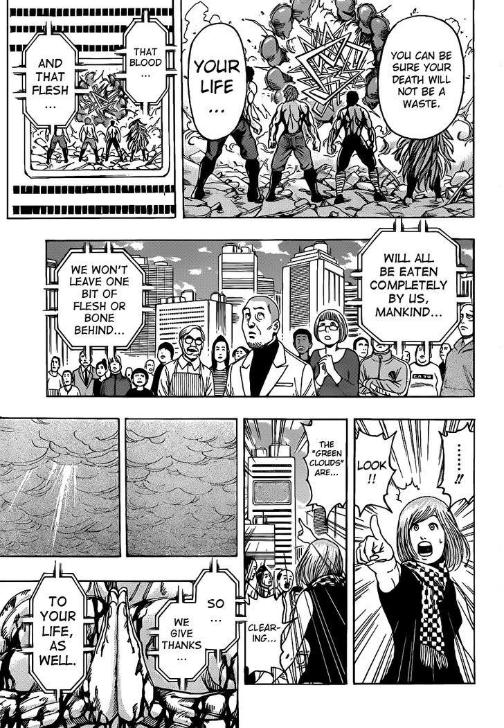 Toriko Chapter 207  Online Free Manga Read Image 10