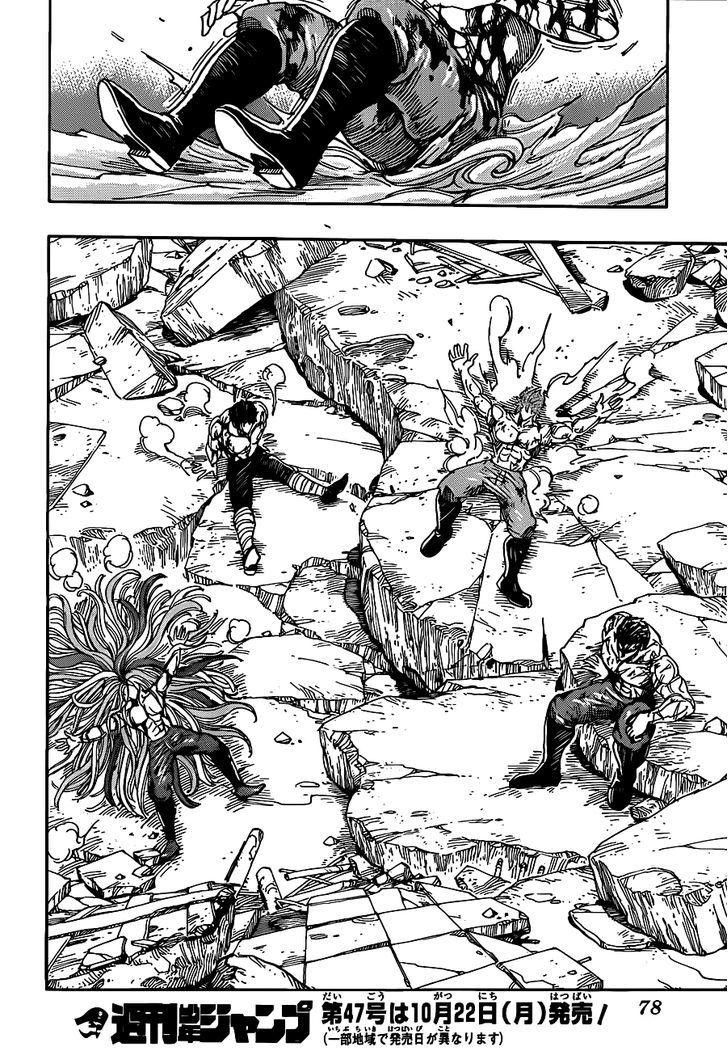 Toriko Chapter 207  Online Free Manga Read Image 14