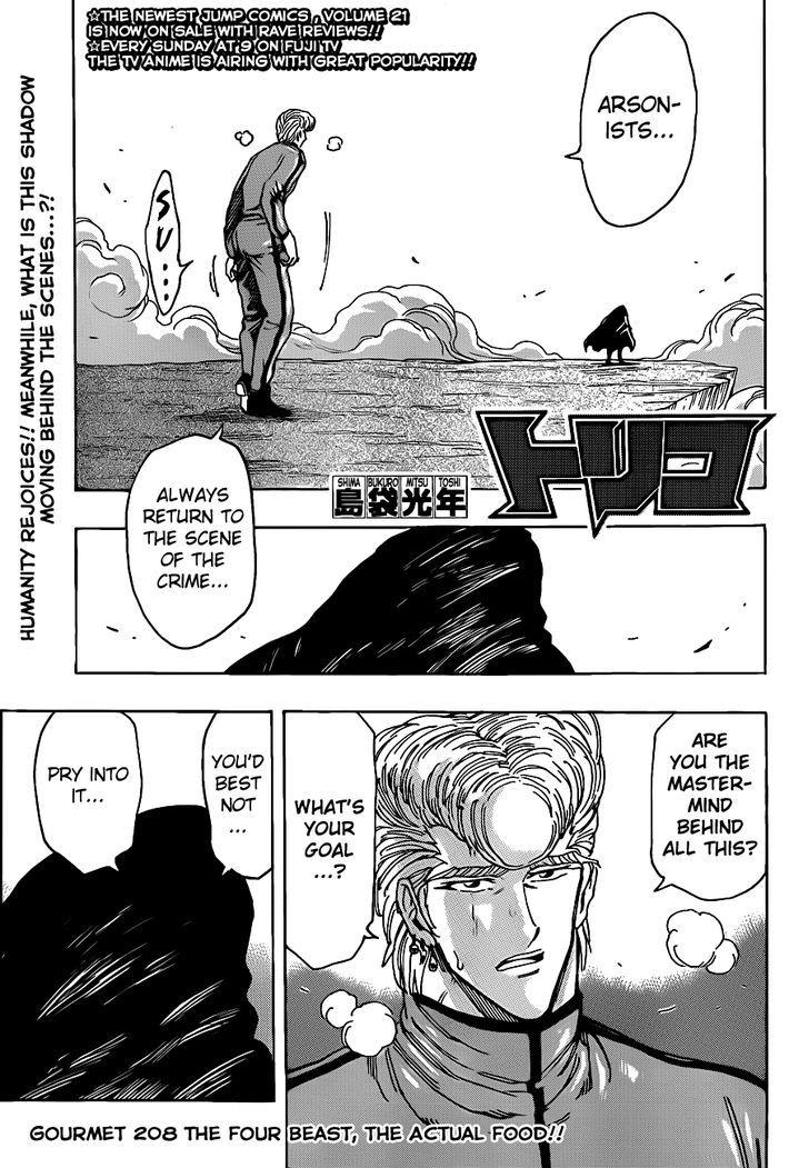 Toriko Chapter 208  Online Free Manga Read Image 1