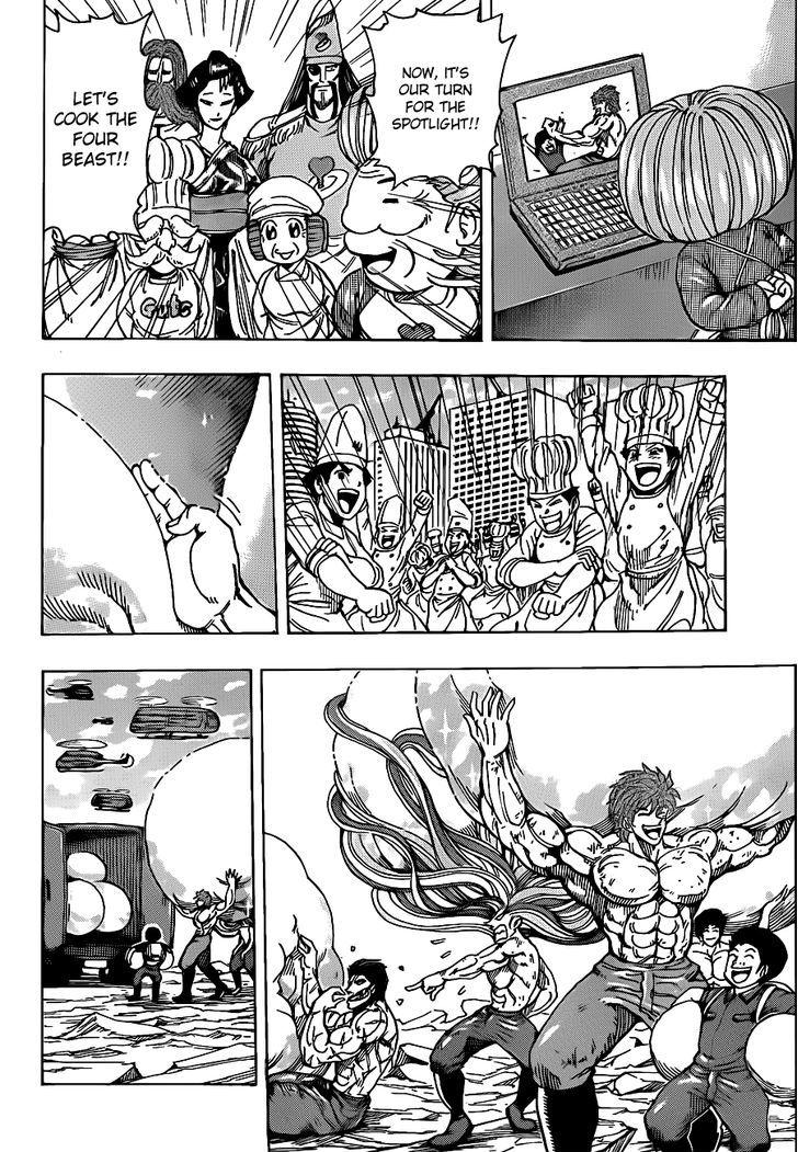Toriko Chapter 208  Online Free Manga Read Image 14
