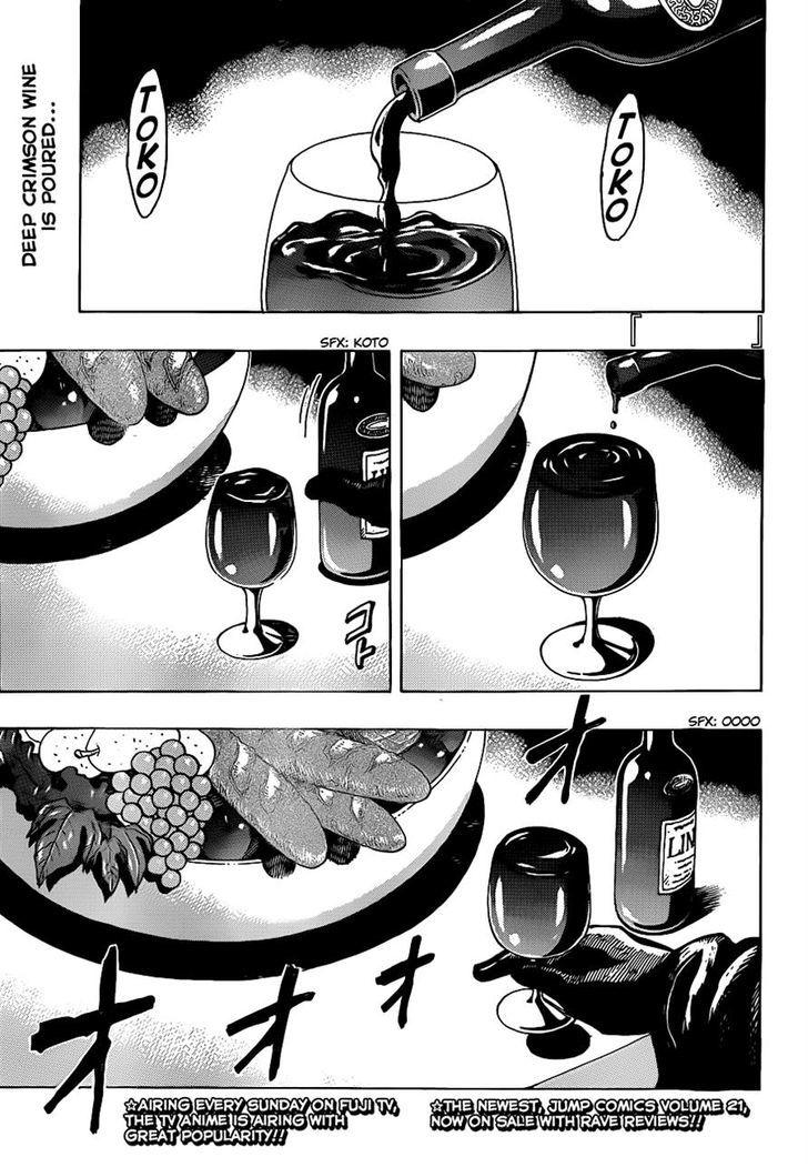 Toriko Chapter 209  Online Free Manga Read Image 1