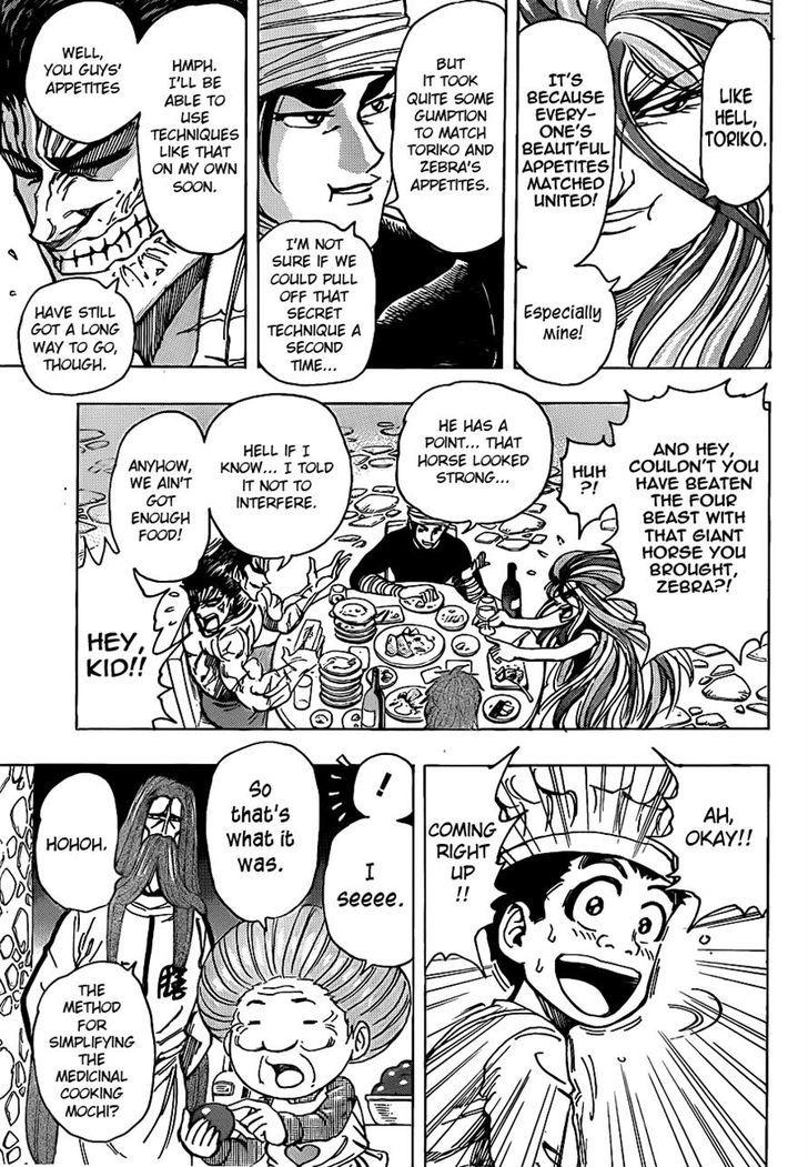 Toriko Chapter 209  Online Free Manga Read Image 11