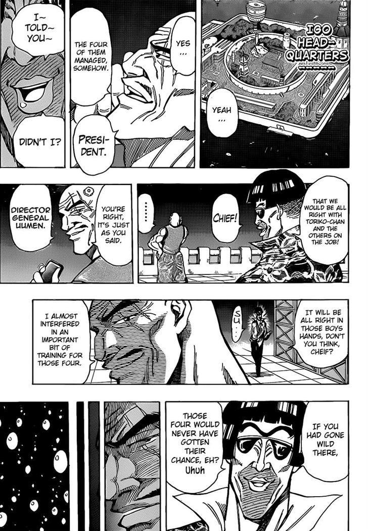 Toriko Chapter 209  Online Free Manga Read Image 13