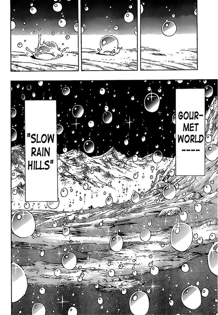 Toriko Chapter 209  Online Free Manga Read Image 14