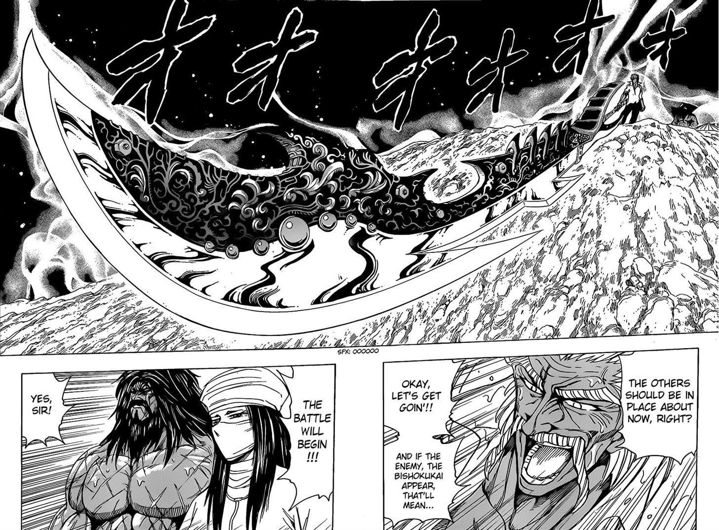Toriko Chapter 209  Online Free Manga Read Image 16