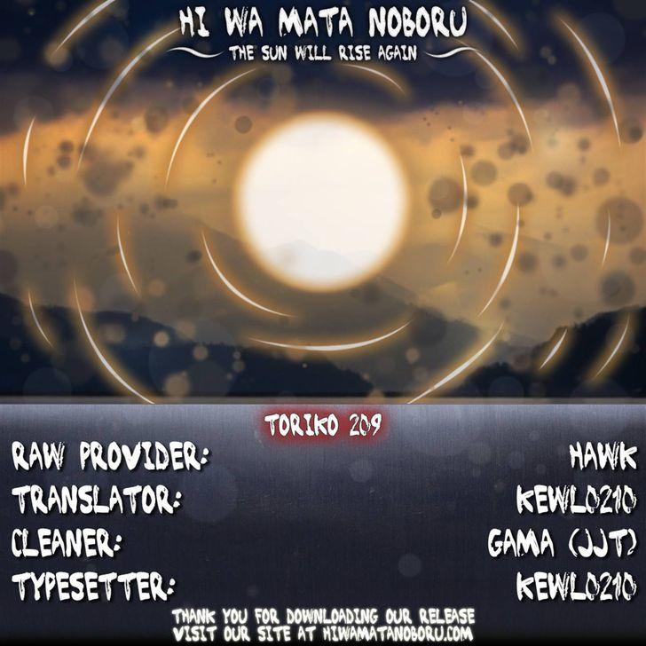 Toriko Chapter 209  Online Free Manga Read Image 19