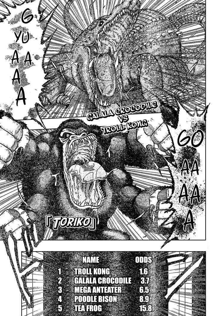 Toriko Chapter 21  Online Free Manga Read Image 1