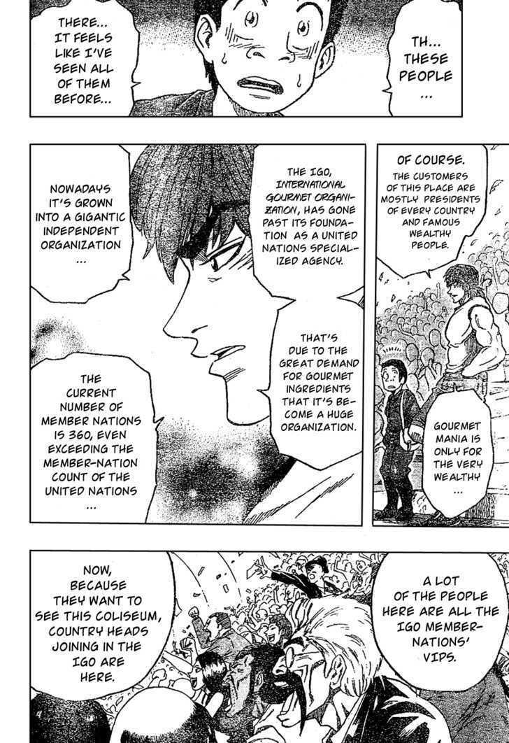Toriko Chapter 21  Online Free Manga Read Image 11