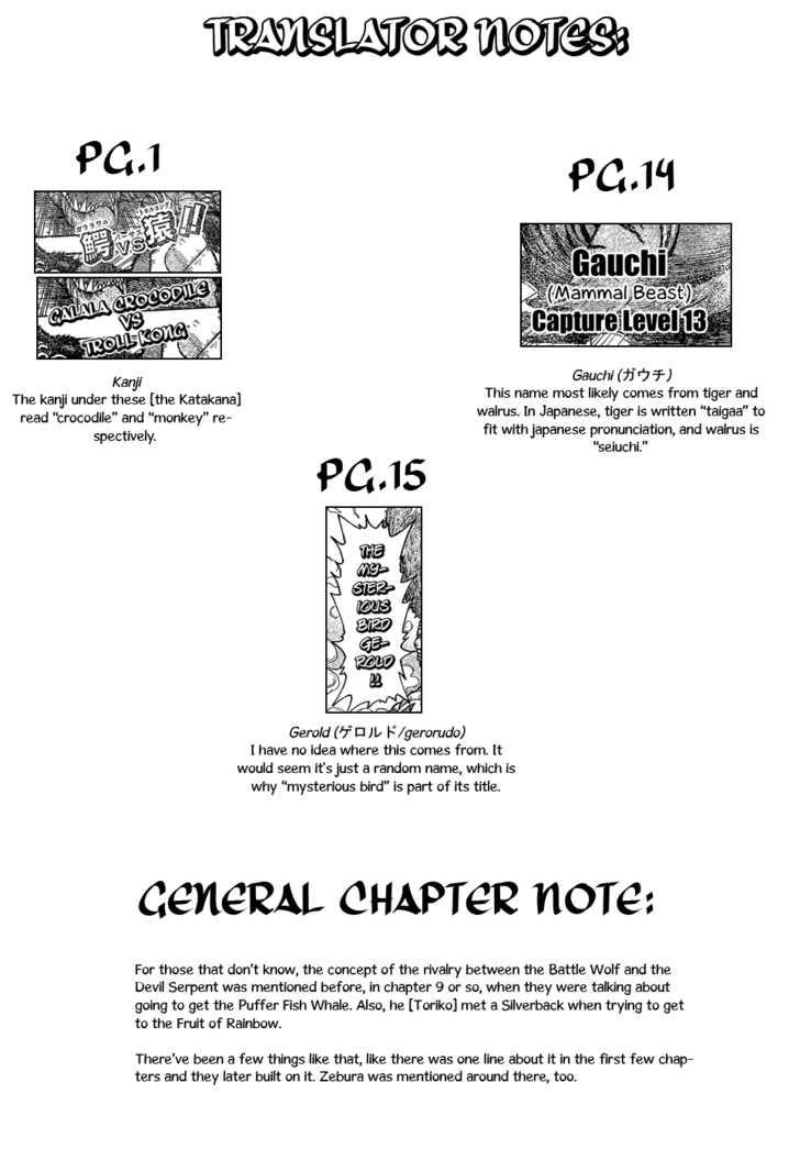 Toriko Chapter 21  Online Free Manga Read Image 18