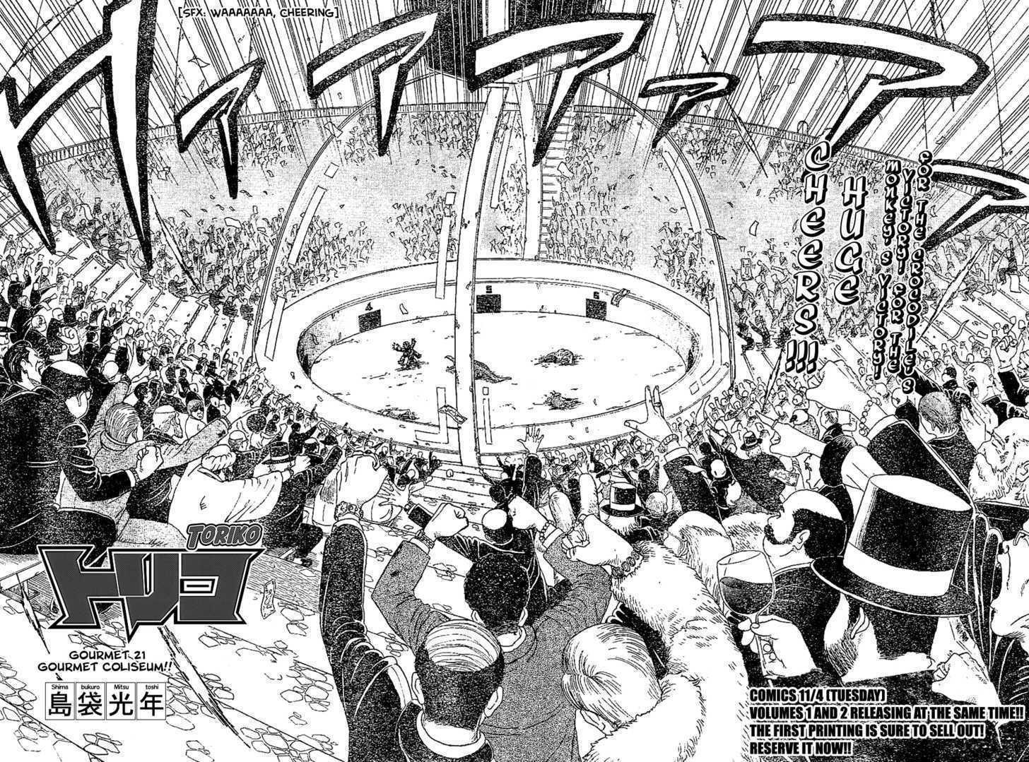 Toriko Chapter 21  Online Free Manga Read Image 2