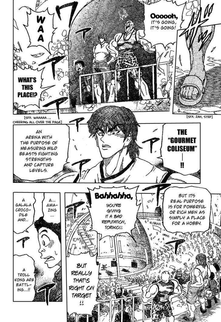 Toriko Chapter 21  Online Free Manga Read Image 3