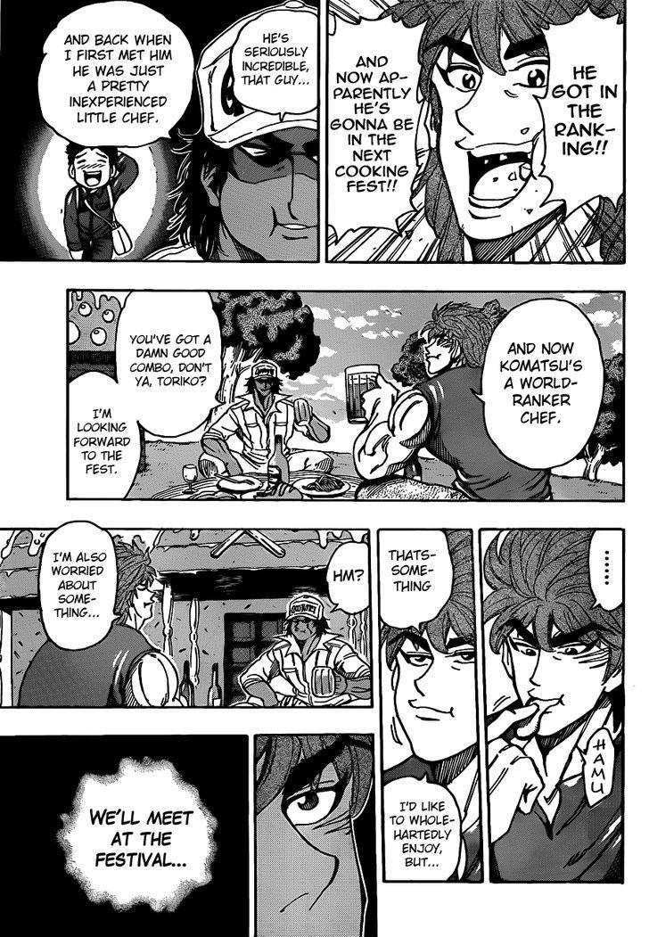 Toriko Chapter 210  Online Free Manga Read Image 14