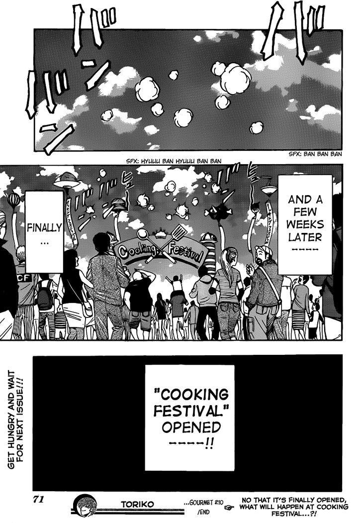Toriko Chapter 210  Online Free Manga Read Image 18