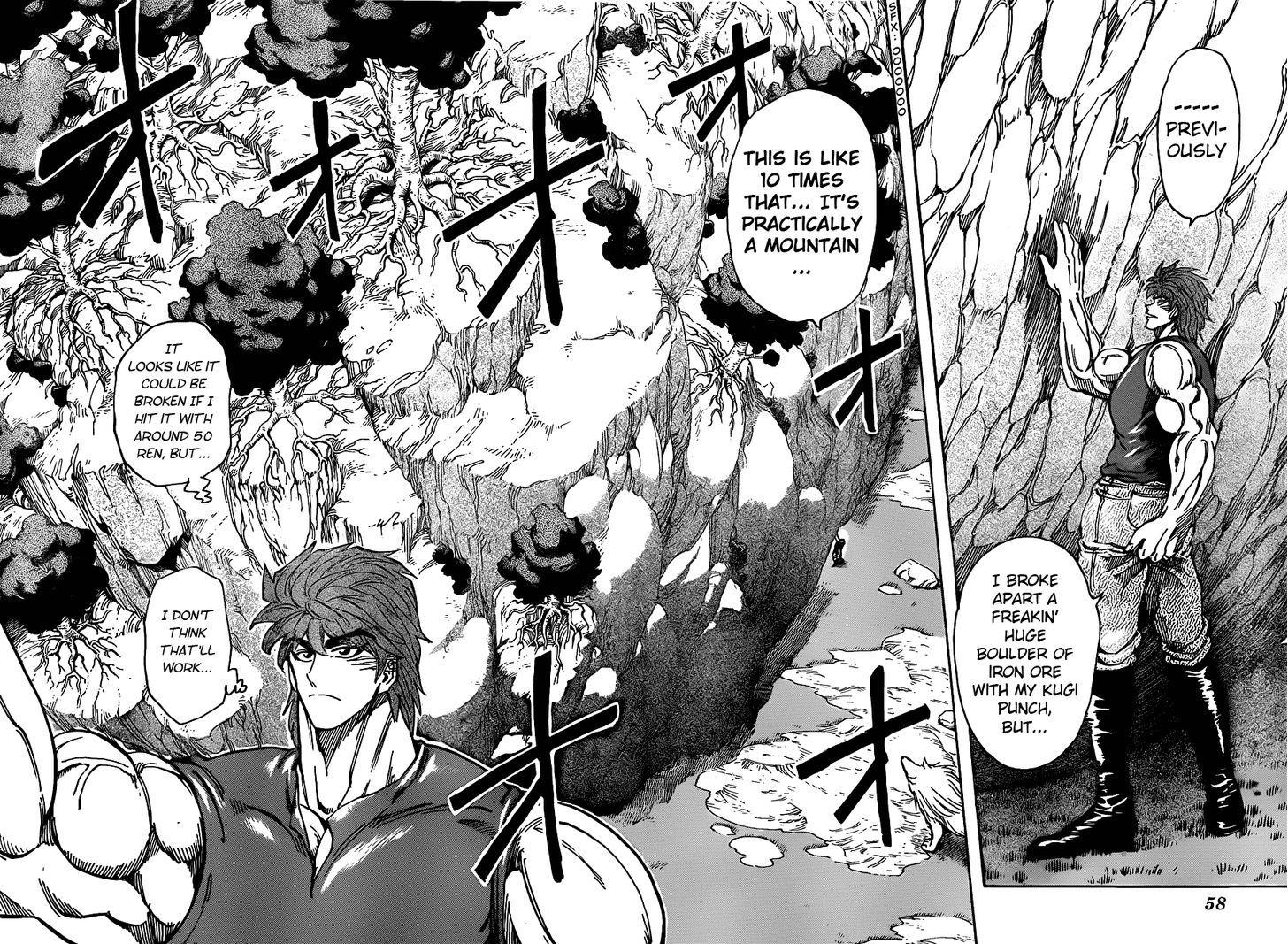 Toriko Chapter 210  Online Free Manga Read Image 6