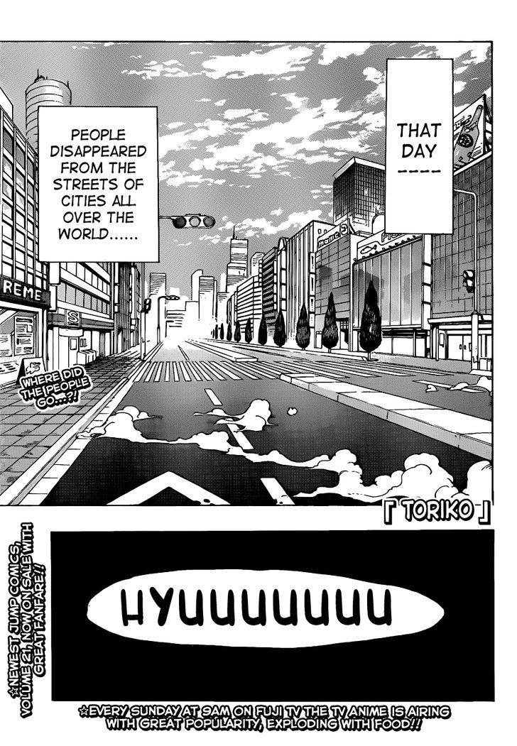 Toriko Chapter 211  Online Free Manga Read Image 1