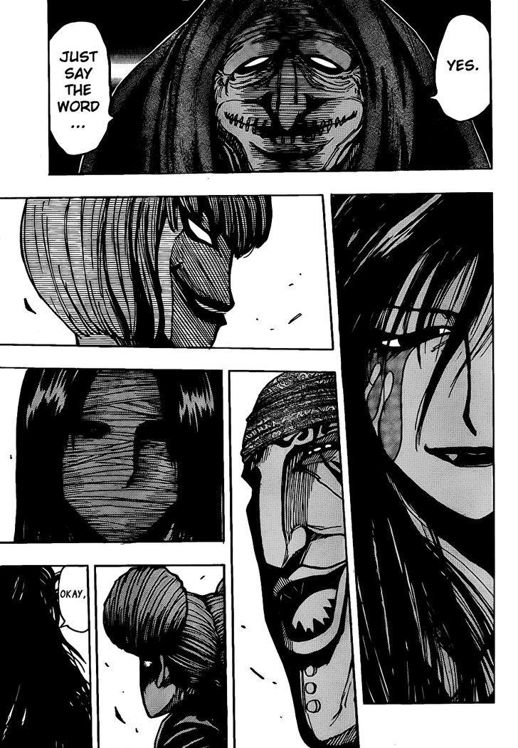 Toriko Chapter 211  Online Free Manga Read Image 16