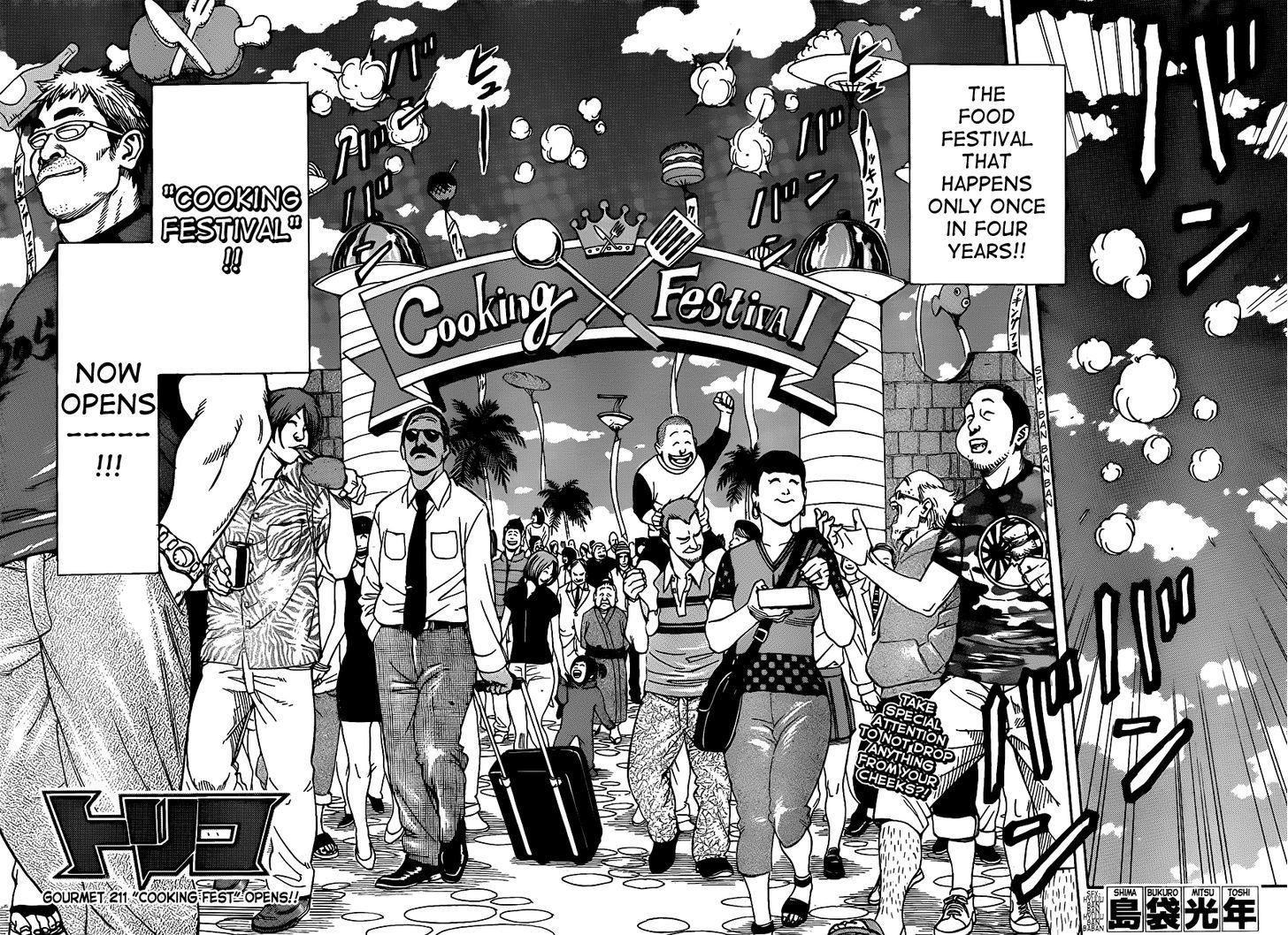 Toriko Chapter 211  Online Free Manga Read Image 2