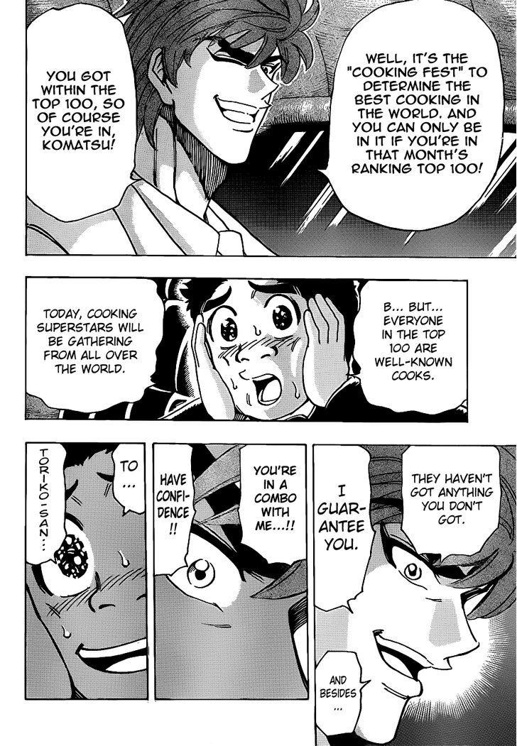 Toriko Chapter 211  Online Free Manga Read Image 5
