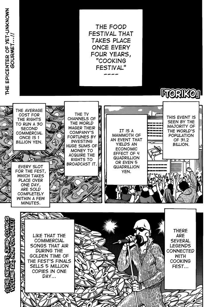 Toriko Chapter 212  Online Free Manga Read Image 1