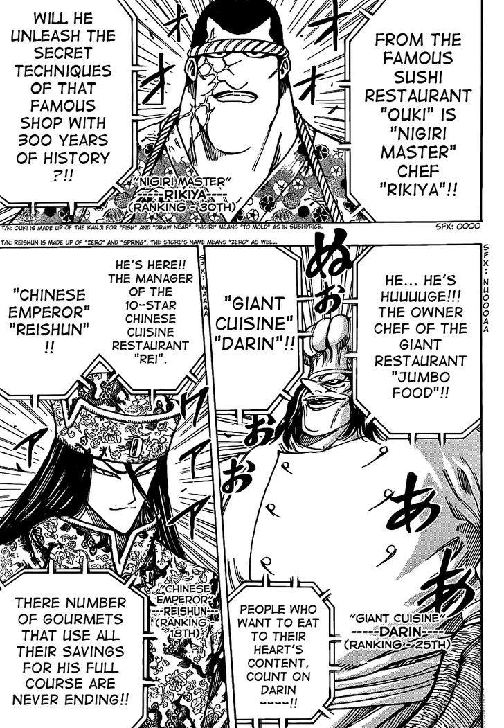Toriko Chapter 212  Online Free Manga Read Image 10