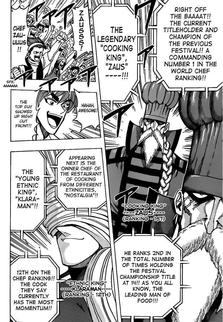 Toriko Chapter 212  Online Free Manga Read Image 7