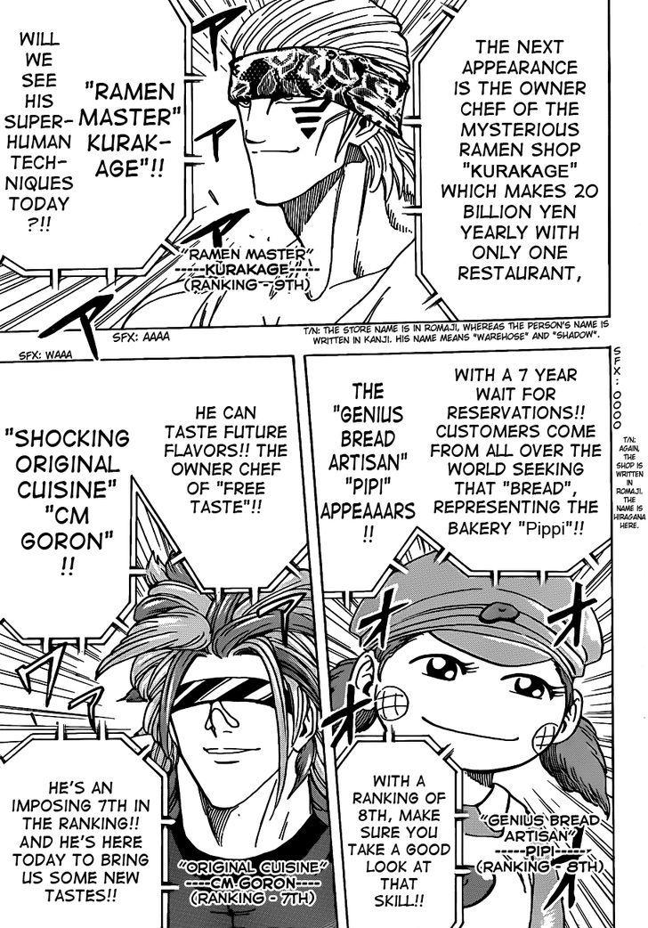 Toriko Chapter 212  Online Free Manga Read Image 8