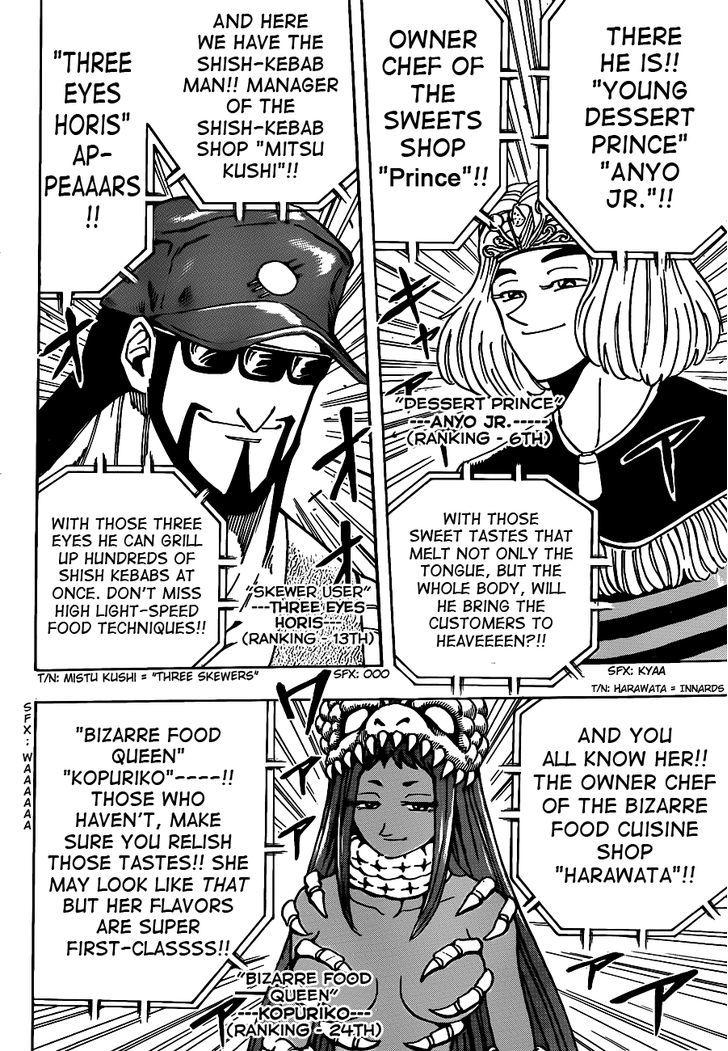 Toriko Chapter 212  Online Free Manga Read Image 9