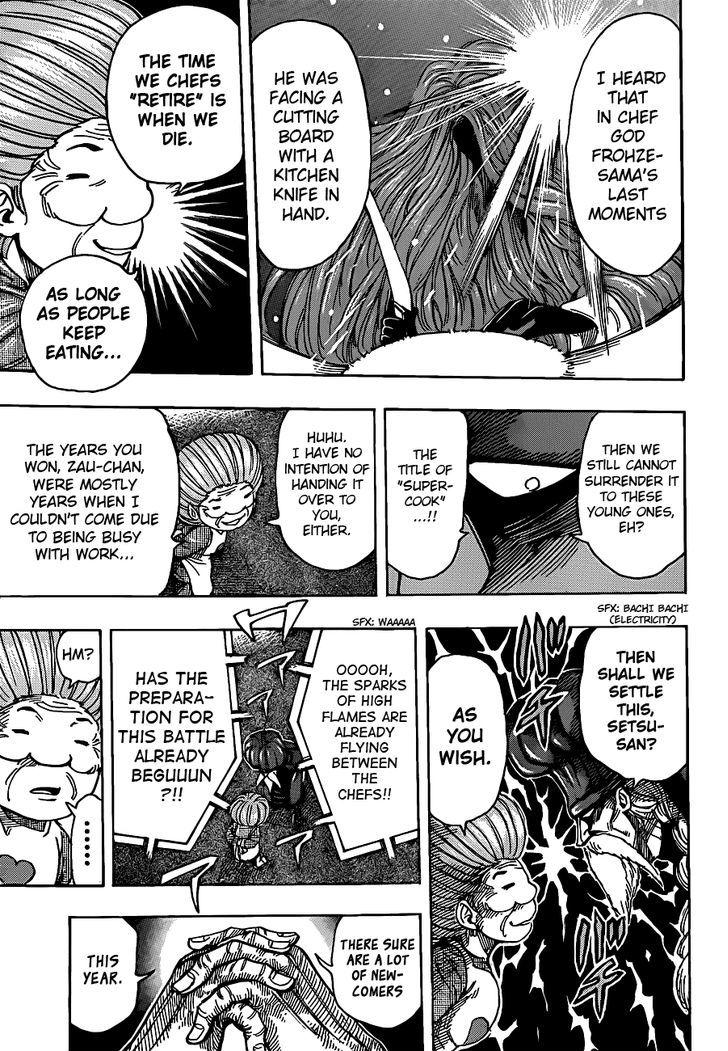 Toriko Chapter 213  Online Free Manga Read Image 12