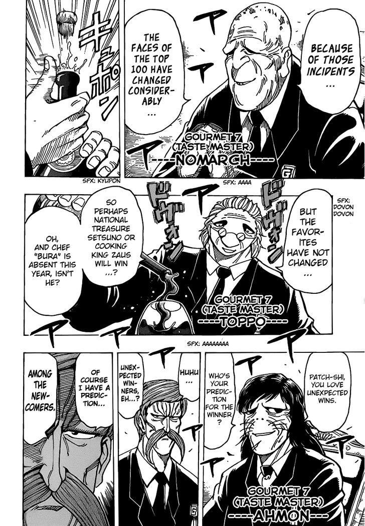 Toriko Chapter 213  Online Free Manga Read Image 13