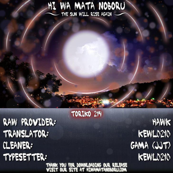 Toriko Chapter 213  Online Free Manga Read Image 18