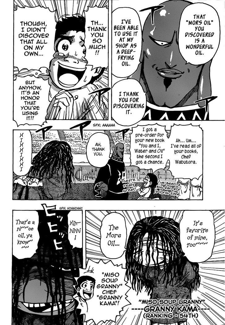 Toriko Chapter 213  Online Free Manga Read Image 7