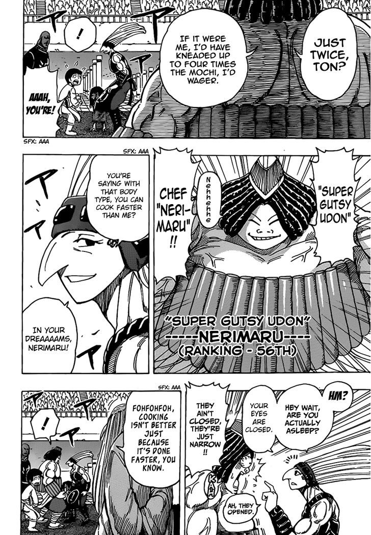 Toriko Chapter 213  Online Free Manga Read Image 9