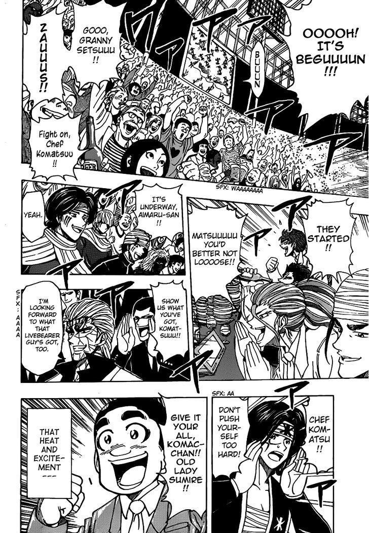 Toriko Chapter 214  Online Free Manga Read Image 3