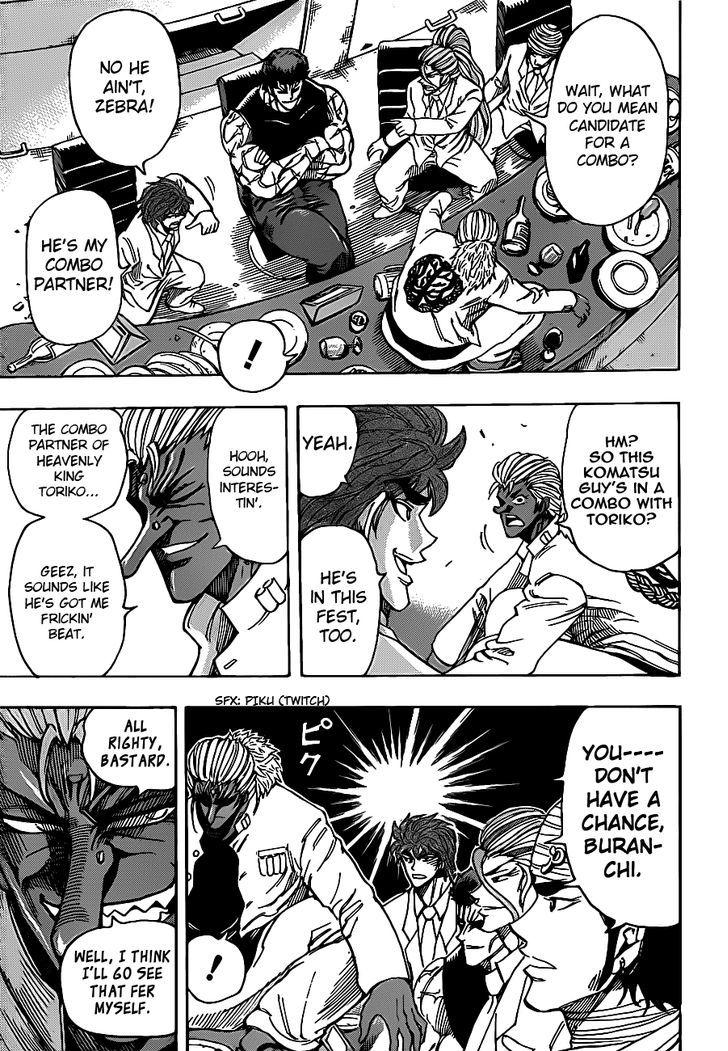 Toriko Chapter 215  Online Free Manga Read Image 7