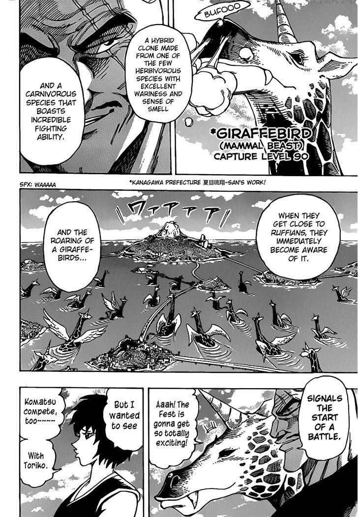 Toriko Chapter 216  Online Free Manga Read Image 2